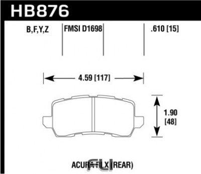 HB876Z.610 - Performance Ceramic